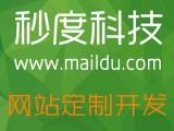 微信页面设计 微信小游戏开发 微信朋友圈营销