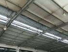山北 江海路 厂房 1000平米