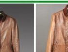 洁尼卡干洗加盟皮衣皮具奢侈品修复上色