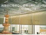 昌平窗帘生产厂家定做安装城北定做办公窗帘城南遮光窗帘定做