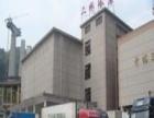 福建 冷冻厂回收-三明泰宁县 冷冻厂回收
