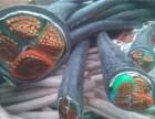 德州上门高价回收各种库存积压电缆回收二手变压器回收