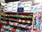 超市急兑 20年老店客源稳定接手可盈利