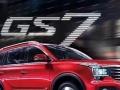长有利群都市大五座SUVGS7已到店看车更有电影票相送