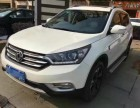 转让 越野车SUV 其他品牌AX7 首付15000单天提车