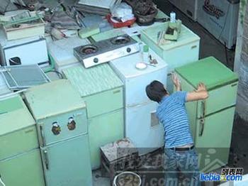 苏州废旧家电回收