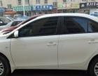 丰田威驰2014款 威驰 1.5 自动 智臻版