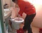 河北区专业疏通马桶地漏菜盆维修水管