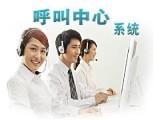 電話外呼系統 機器人自動外撥 網絡電話客戶管理