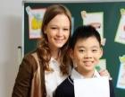 广州英语培训学校,海珠8-16岁青少年英语培训
