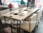 银川餐厅沙发桌椅银川鑫尚湖家具