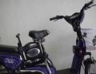爱玛电动自行车低价转让
