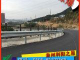 湖北公路护栏防撞波形护栏板三波护栏板 江