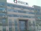 百世汇通深圳区域加盟 快递物流 投资金额1-5万元