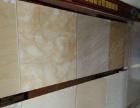 浩岷地暖瓷砖加盟 地板瓷砖 投资金额 1-5万元