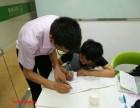 台州尚孔教育初中文化课一对一针对性辅导进步率大