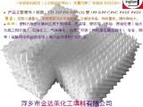 萍乡塑料孔板波纹填料 PP RPP PPH波纹规整填料