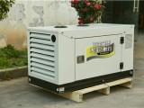 15kw柴油发电机静音组报价