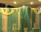 婚庆 布场 节目表演 楼盘活动策划 舞台设备租赁