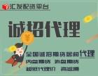 广州汇发网期货配资◆公司实盘操作等您加入!