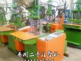 东莞赞扬150二手立式注塑机 注塑机维修电话