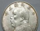 古玩古钱币哪里交易最快