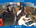 石家庄赚大钱的小本生意 加盟模拟驾驶训练馆