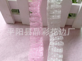 厂家直销专业生产各种花边超声波花边打折花边打皱花边20mm