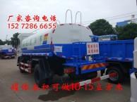 转让热水保温车厂家售价多少钱,10吨送热水车