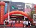 香港佰怡家加盟 厨卫设备 投资金额 5-10万元