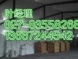 湖北呋喃胶泥粉生产厂家