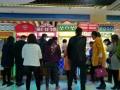 泰安市新泰区娃娃机精品机礼品机经销商