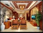 南京中海万景138平装修 为开装饰 南京中海万景装修价格表