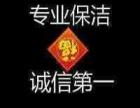 鞍山【正规专业】清洗修理家用油烟机,下排风集成灶