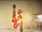 北京铭声音承接各类配音 配乐 欢迎发稿试音