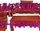 南昌专业快速修复您的家具-如樟木箱翻新-旧家具翻新修复如新