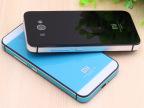 小米2/2s手机壳 小米2s手机保护壳 小米2s手机保护套钢化玻璃后盖