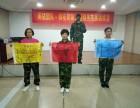 杭州周边游玩烧烤真人CS团建活动