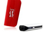 芯邦威移动电源批发云电5600毫安手机充电宝批发品质售后有保障