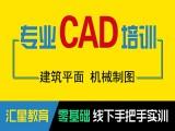 杭州滨江专业的室内设计/CAD 3D图培训班 学会为止
