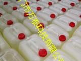 天门万泰二特戊基过氧N化物(DTAP)
