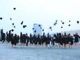抚顺2021年自考文凭考研