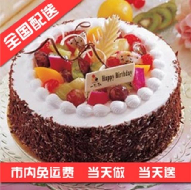 台州椒江黄岩路桥生日鲜花蛋糕开业花篮预定配送