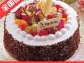 嘉兴南湖秀洲生日鲜花蛋糕开业花篮预定市区免费配送