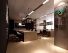 广州办公装修设计 设计施工一站式服务 专注设计 专业施工