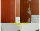 木门地板橱柜衣柜油漆修补及翻新保养