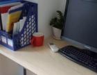 100平精装写字楼出租带办公家具一起2+1户型