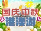 廊坊假期旅游去哪儿 香港3天海+自由行250