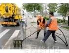 江宁区东善桥管道疏通及清理污水井和隔油池清理