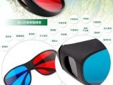 暴风影音红蓝3d眼镜电脑专用电视电影立体